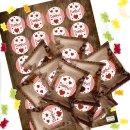 24 kleine Gummibärchen DANKE give-away für...