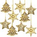 9 filigrane Weihnachtsanhänger gold Baum Stern...